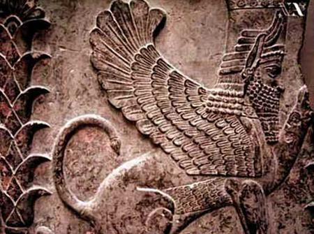 Civilização Mesopotâmica