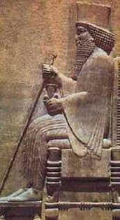 Império Persa