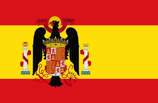 Bandeira da Espanha