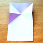 Abra a dobra e observe se sua folha possue a imagem a seguir.