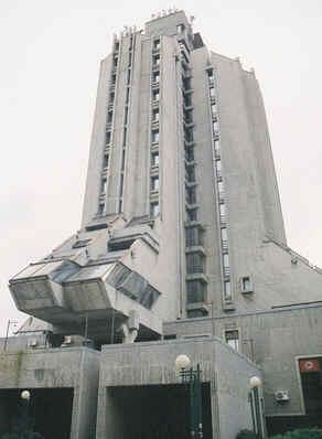 Arquitetura Brutalista