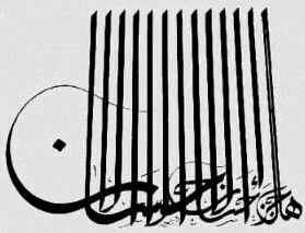 Civilização Árabe