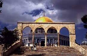 Arquitetura Bizantina