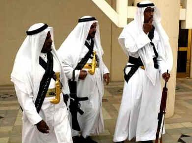 Cultura na Arábia Saudita