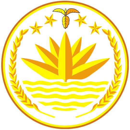 Emblema Nacional de Bangladesh