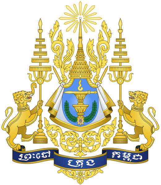 Armas Reais do Camboja