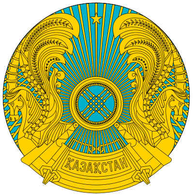 Brasão de armas do Cazaquistão