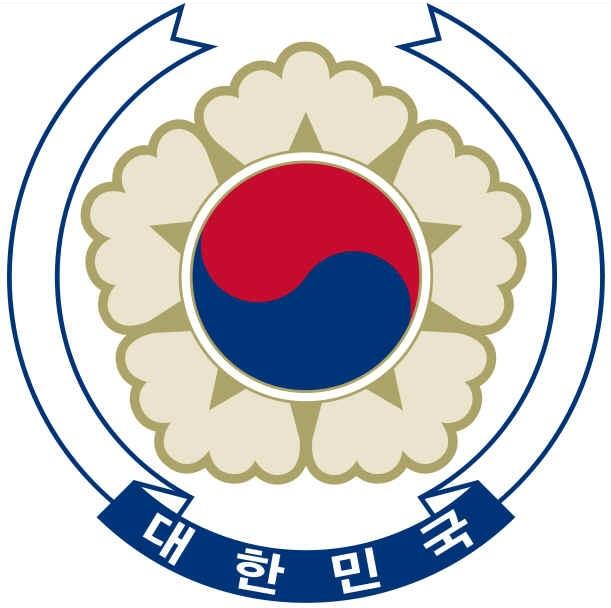Emblema Nacional da República da Coreia