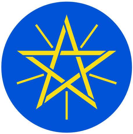 Brasão de Armas da Etiópia
