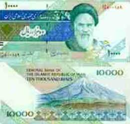 Economia do Irã