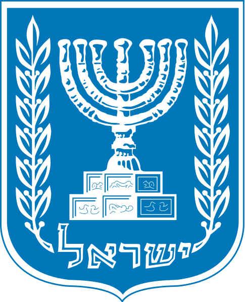 Brasão de Israel