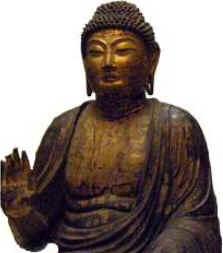 Religião do Japão