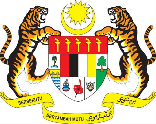 Brasão de armas da Malásia