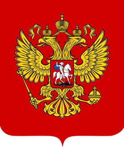 Brasão de Armas da Rússia