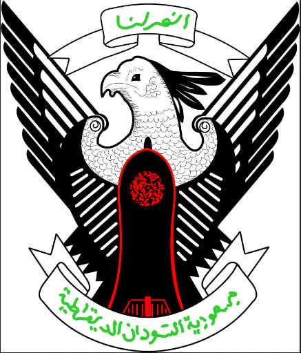 Emblema do Sudão