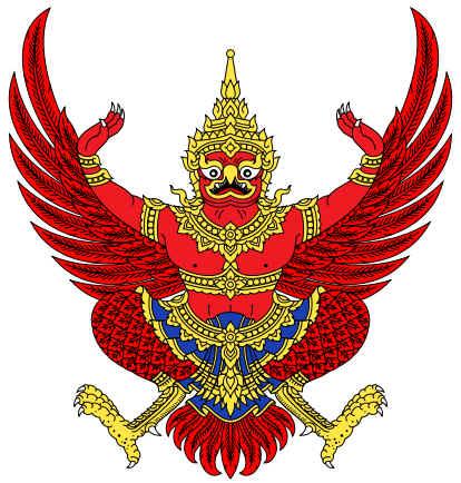 Brasão de armas da Tailândia