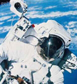 Dia do Astronauta