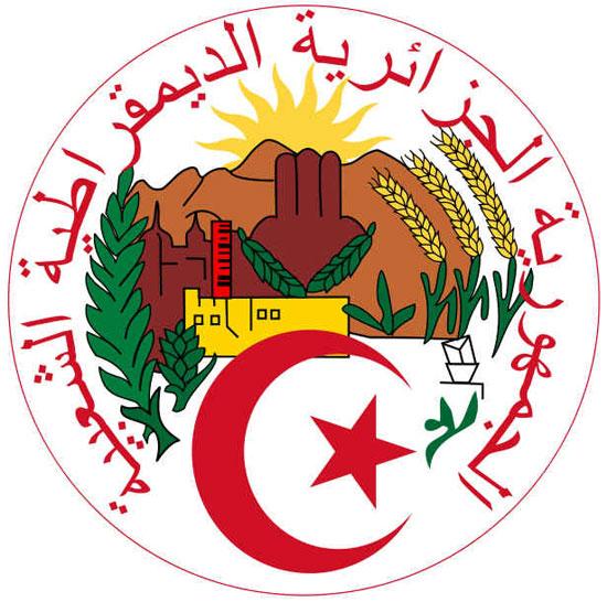 Brasão da Argélia