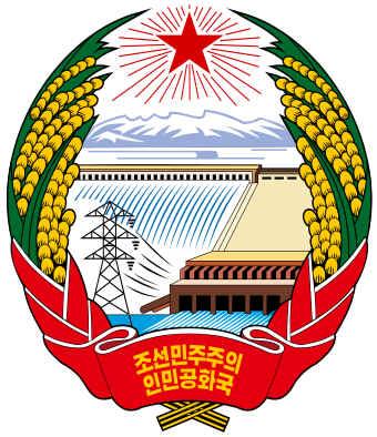 Bandeira Nacional da Coréia do Norte