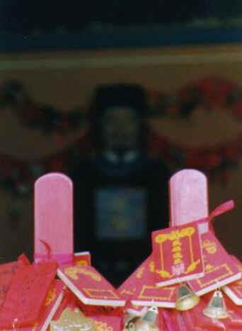 Templo Dongyue em Beijing