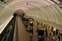 Uma estação de metrô de Washington.
