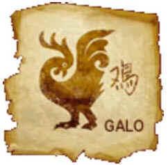 Galo (Ji)
