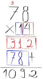 multiplicacao-6
