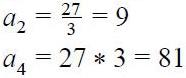 progressao-geometrica-exemplo-2