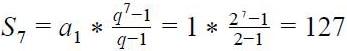 progressao-geometrica-exemplo-3