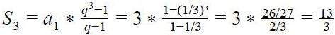 progressao-geometrica-exemplo-4