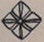 Virar o guardanapo ao contrário e dobrar todas as 4 pontas ao centro.
