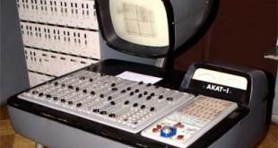 computador-analogico
