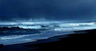 Tempestade Oceânica