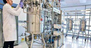 Engenharia de Bioprocessos